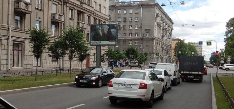 Ситиборд на Кузнецовской ул.