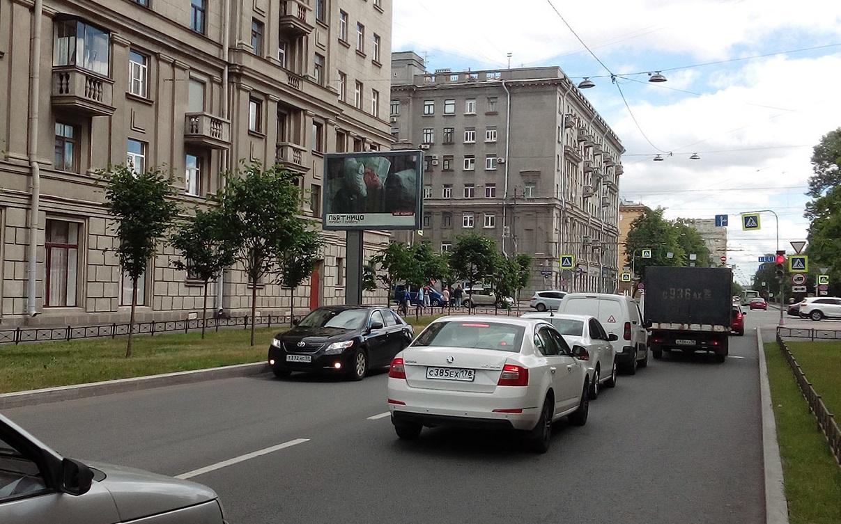 ситиборд на кузнецовской