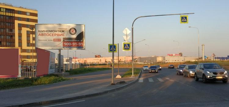 Реклама в Кудрово