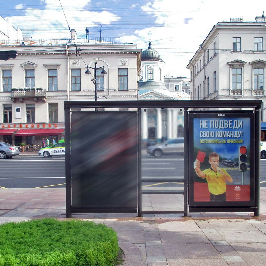 реклама на невском проспекте