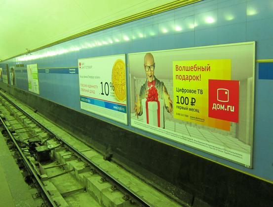 путевые щиты в метро